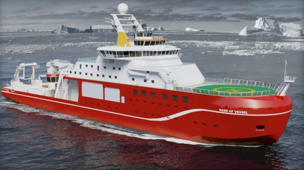 A name fit for a boat? #BoatyMcBoatface
